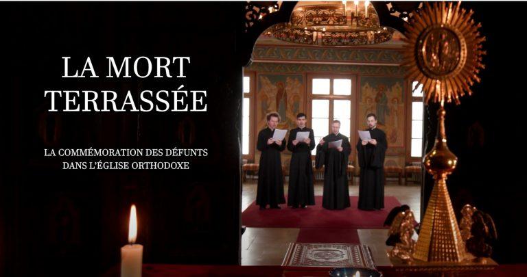 Documentaire « 'La mort terrassée !' – La commémoration des défunts dans l'Église orthodoxe » – dimanche 4 avril sur France 2