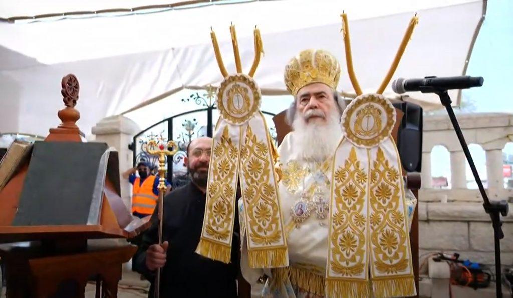 Fête de l'Annonciation de la Mère de Dieu à Nazareth