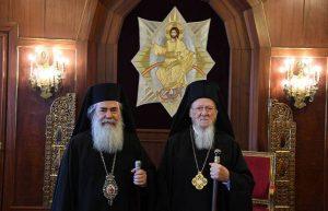 Deuxième réponse du patriarche œcuménique au patriarche de Jérusalem au sujet de la rencontre à Amman