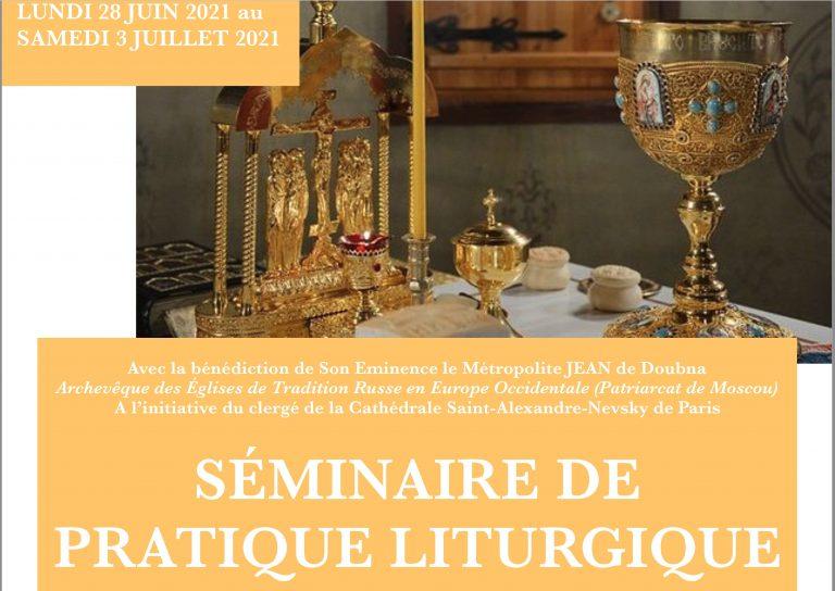 Un séminaire de pratique liturgique est organisé à la colline Saint-Serge du 28 juin au 3 juillet