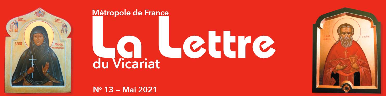 Parution de «La lettre du Vicariat» n°13 (mai 2021)