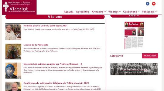 Publication du site du Vicariat sainte Marie de Paris et saint Alexis d'Ugine
