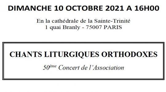 Concert de chants liturgiques orthodoxes le dimanche 10 octobre à Paris