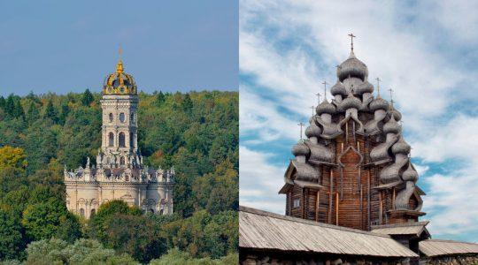 «Comment le style des églises orthodoxes de Russie a-t-il évolué au cours des siècles ?»