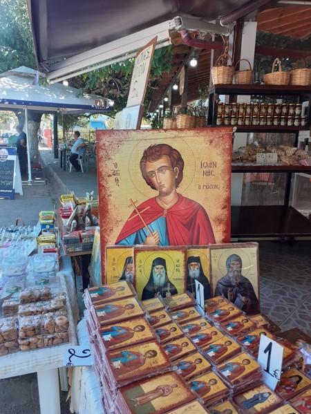 «Saint Jean le Russe : pèlerinage et territorialité»