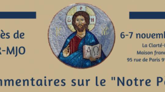 Le programme du congrès de l'Acer-Mjo sur le «Notre Père» (6-7 novembre)