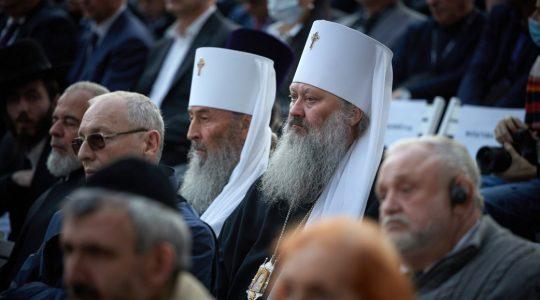 Le métropolite Onuphre, primat de l'Église orthodoxe ukrainienne, a participé à la commémoration de la tragédie de Babi Yar