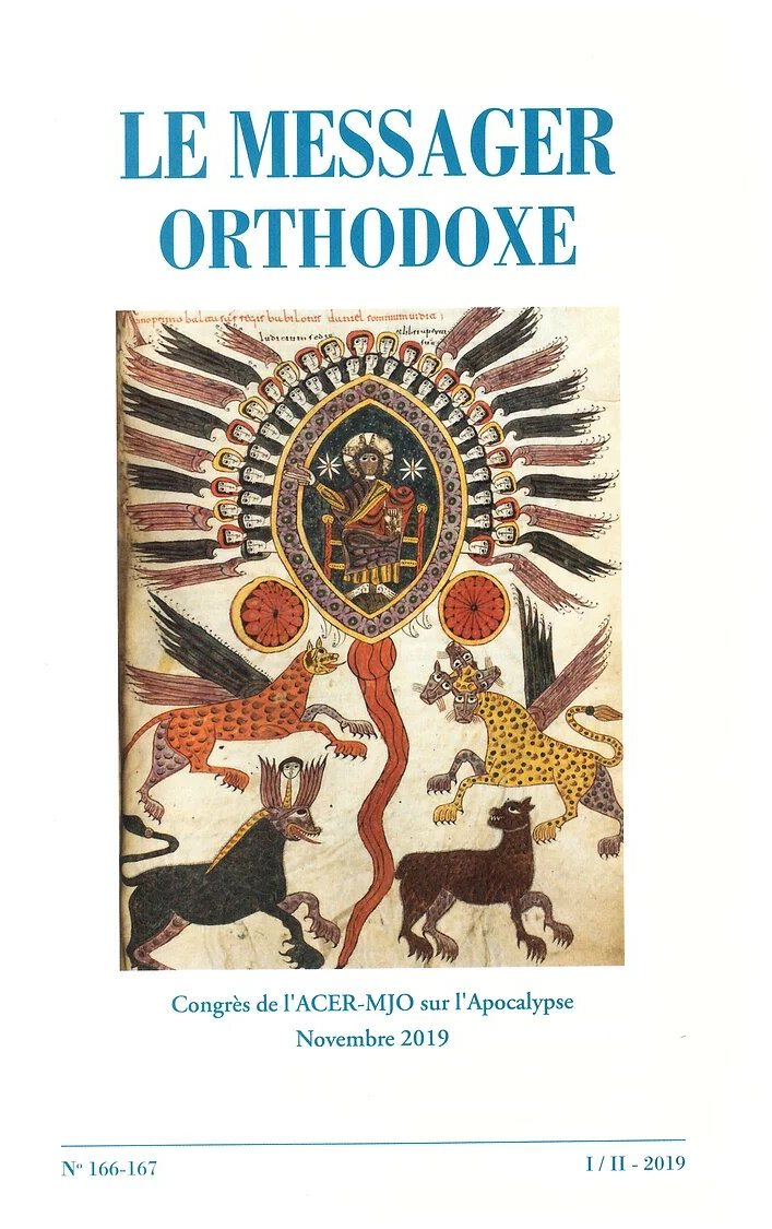 Parution : «Le Messager orthodoxe» n°166-167